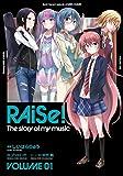 RAiSe! The story of my music1 画像