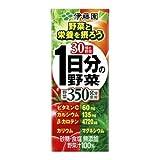 伊藤園 1日分の野菜 200ml 紙パック96本入
