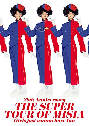 [画像:20th Anniversary THE SUPER TOUR OF MISIA Girls just wanna have fun(特典なし) [DVD]]