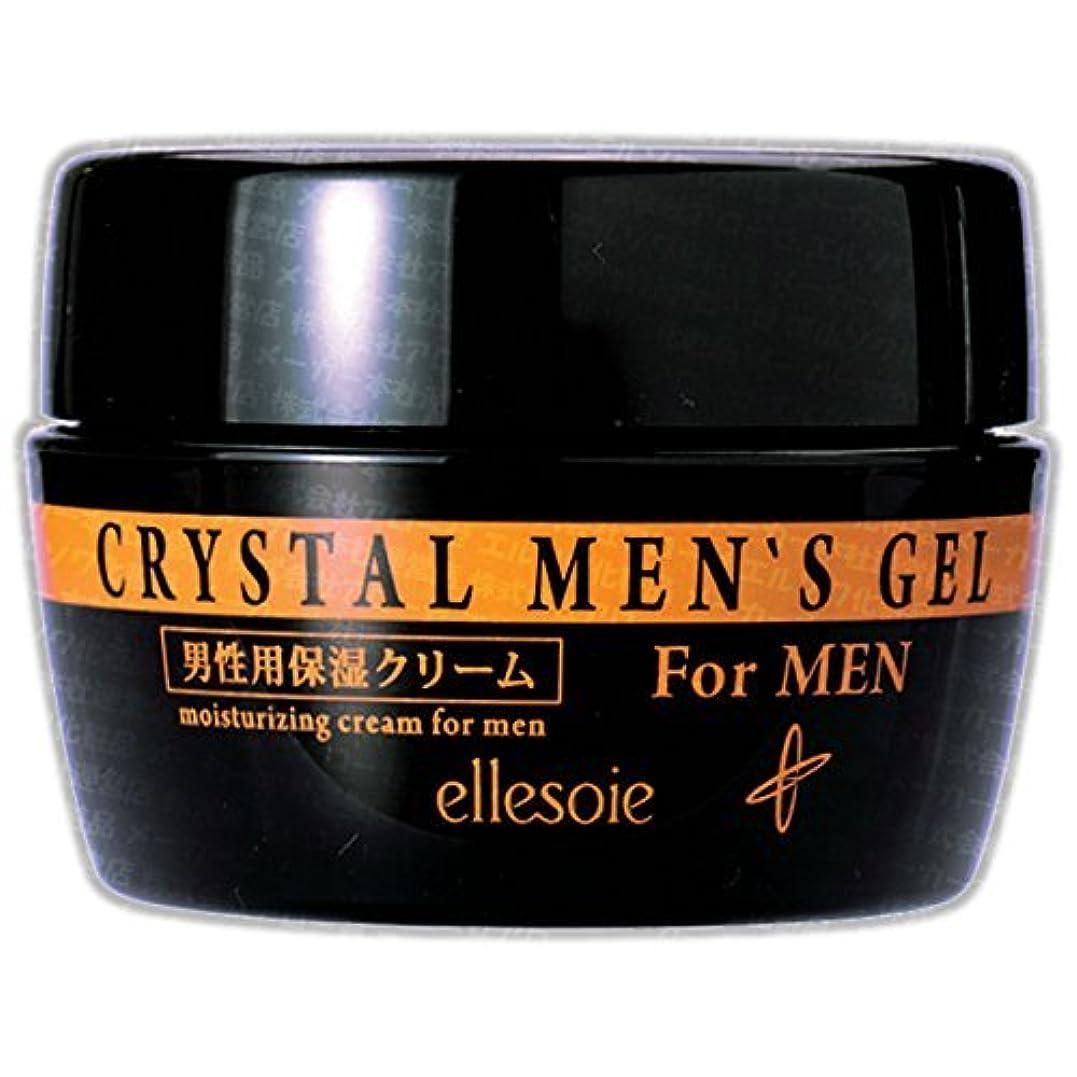ショップ自分の多様性エルソワ化粧品(ellesoie) クリスタル メンズゲル 男性向けオールインワン
