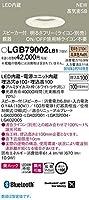 パナソニック スピーカー付ダウンライト LGB79002LB1