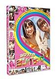 みひリナのヨンイチ Vol.1 [DVD]
