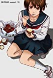 銀魂 シーズン其ノ弐 10 [DVD] 画像