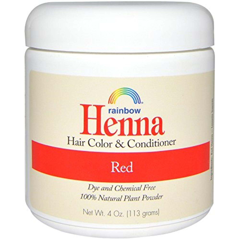 Rainbow Research - Hennaのペルシャの赤い毛色の赤 - 4ポンド [並行輸入品]