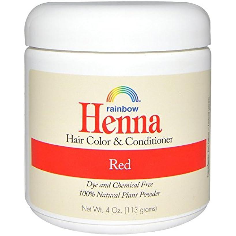 手綱雄弁家不誠実Rainbow Research - Hennaのペルシャの赤い毛色の赤 - 4ポンド [並行輸入品]