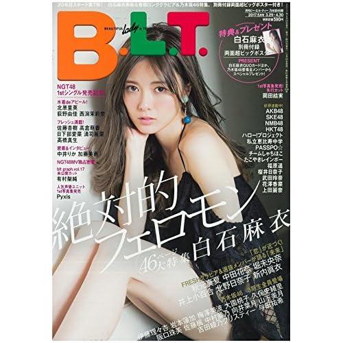 B.L.T.2017年5月号 乃木坂46版