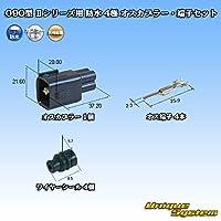 矢崎総業 090型 IIシリーズ 防水 4極 オスカプラー・端子セット タイプ1