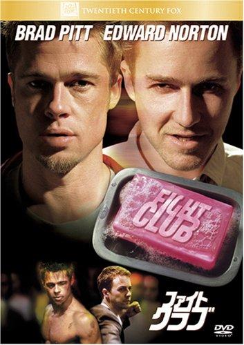 ファイト・クラブ [DVD]の詳細を見る