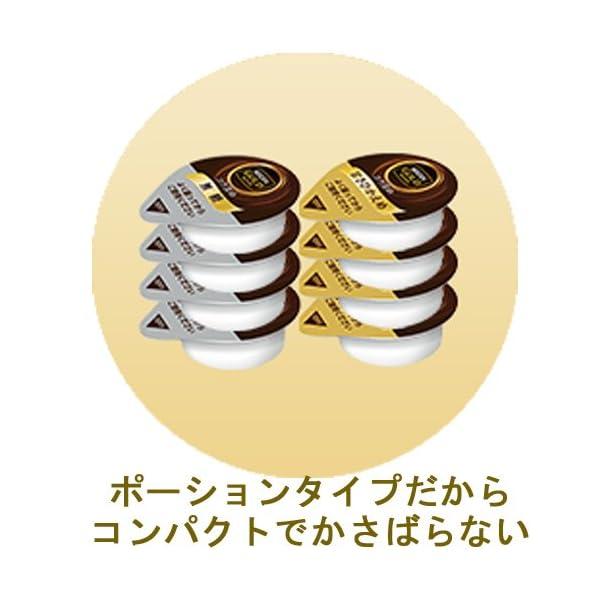 ネスレ 贅沢抹茶ラテ ポーション 5個×6袋の紹介画像5
