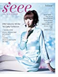 s'eee 3rd issue 2012Autumn/Winter (Angel works)