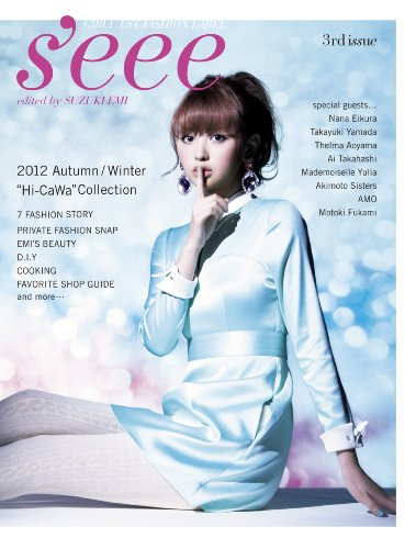 s'eee 3rd issue 2012Autumn/Winter (Angel works)の詳細を見る