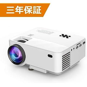 DBPOWER ミニ LED プロジェクター 1500ルーメン 1080PフルHD対応 800*480解像度 台形補正 HDMIケーブル付属 ホームシアター パソコン/スマホ/タブレット/ゲーム機など接続可能 USB/SDカード/HDMI/AV/VGAサポート 3年保証