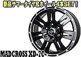 マッドクロス XD7C リムポリッシュ 17インチ グットイヤー イーグル ナスカー 215/60R17 C 109/107R サマータイヤ 4本セット