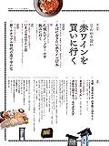 dancyu(ダンチュウ) 2018年12月号「おいしい鉄道旅」 画像