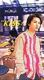 Kinki Kiss single selection 2 [VHS]