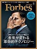 ForbesJapan (フォーブスジャパン) 2016年 06月号 [雑誌]