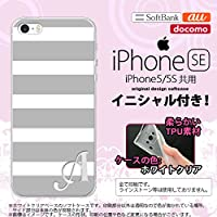 iPhone SE スマホケース ケース アイフォン SE ソフトケース イニシャル ボーダー(B) グレー×白 nk-ise-tp793ini V