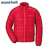mont-bell メンズ ジャケット モンベル mont-bell プラズマ1000 ダウンジャケット メンズ ダウン ジャケット 撥水 客注 (RDBR):1101493