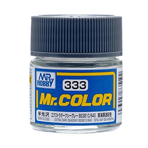 GSIクレオス Mr.カラー C333 エクストラダークシーグレーBS381C/640 半光沢