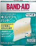 BAND-AID(バンドエイド) キズパワーパッド ジャンボサイズ 3枚