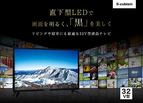 エスキュービズム 32V型 AT-32G01SR ハイビジョン LED液晶 テレビ 地デジ対応 外付けHDD録画対応