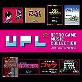 UPL レトロゲームミュージックコレクション