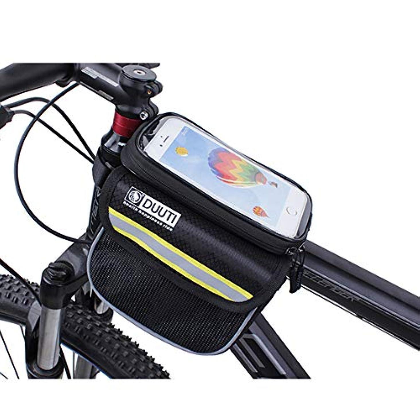 回想談話好きであるマウンテンバイクバッグ防水電話ホルダータッチスクリーン携帯電話バッグ自転車バッグフロントビームバッグチュ