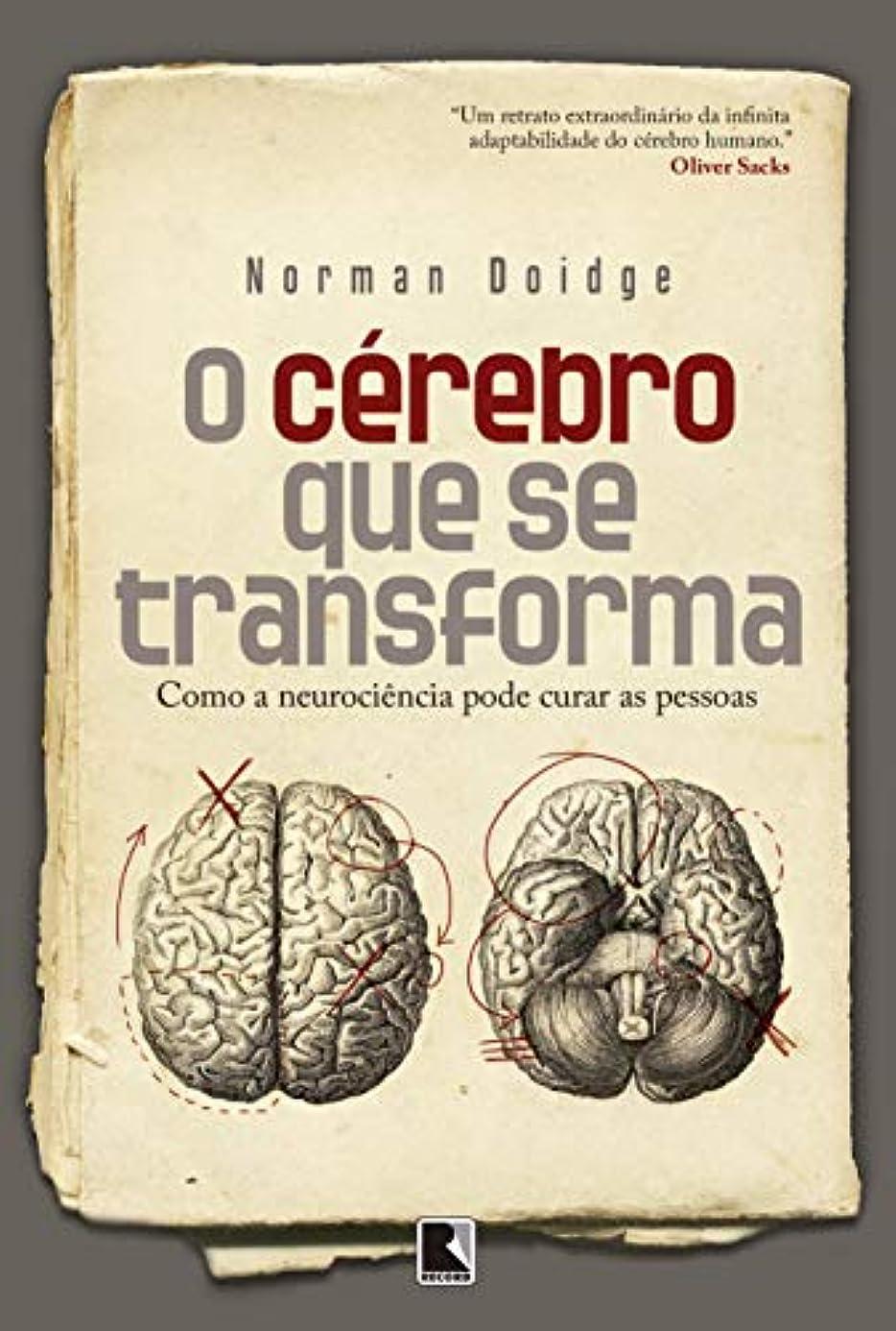 最後に起きる差O Cérebro que Se Transforma
