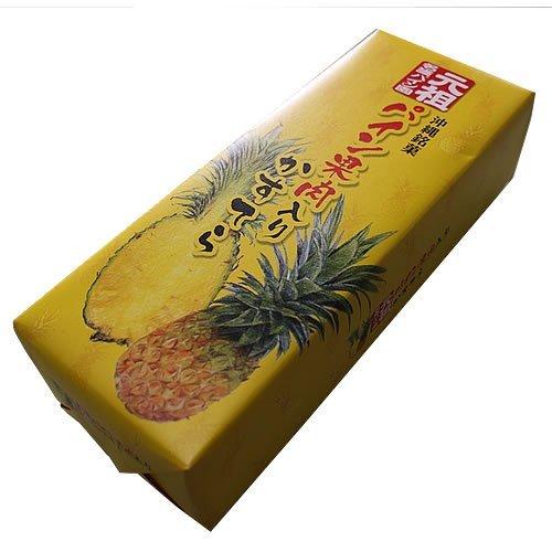 パイナップルカステラ(果肉入り)