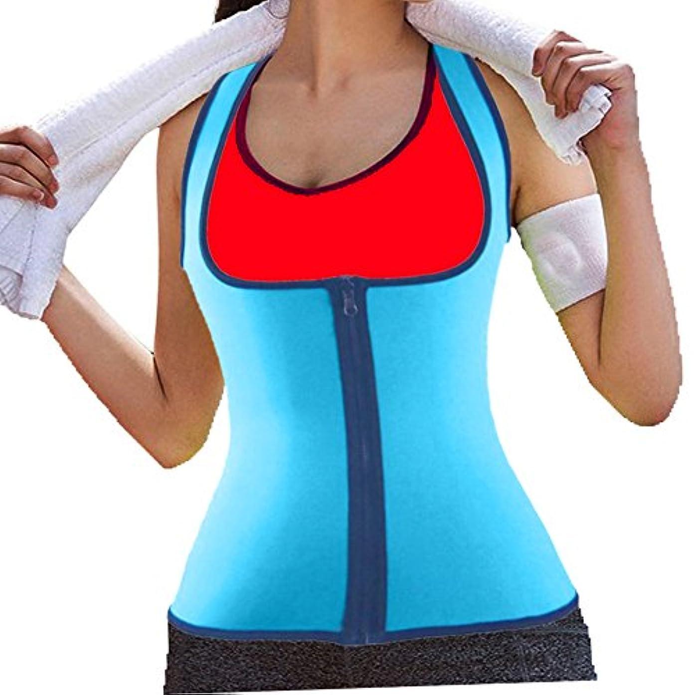 いつも地上のゴネリルDODOINGネオプレンボディシェイパースリミングウエストサイズシャツトレーナー腹部ウエスト補正下着ベストのジッパーの重量損失
