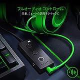 Razer Kraken Green ゲーミングヘッドセット + THX USBオーディオコントローラー 3.5mm/USB 7.1 立体音響対応 PC 冷却パッド 【日本正規代理店保証品】 画像