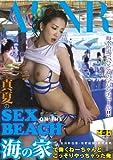 真夏のSEX ON THE BEACH 海の家で働くねーちゃんとこっそりやっちゃった俺 [DVD]