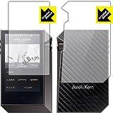 防気泡 フッ素防汚コート 光沢保護フィルム Crystal Shield Astell&Kern AK240 両面セット 日本製