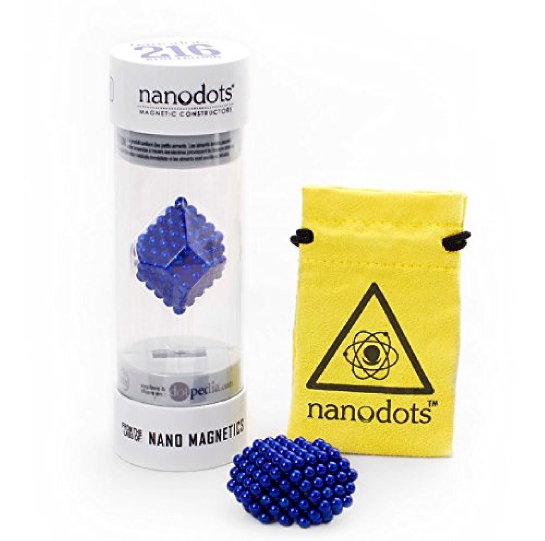 ナノドッツ【国内正規品】 Nanodots 216 Blue (216個、カラー:ブルー) SET216-BU5S