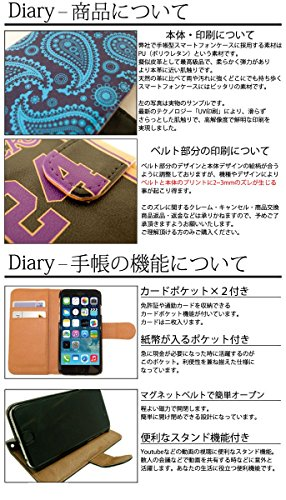 BRAVE CROWN t282 iPhoneX iPhone8 iPhone 7 6s 6 SE 5s 5 ケース Xperia Galaxy 全機種対応 手帳型 ダイアリー スマホケース ブランド グッズ スターバックス starbucks スタバ カフェ コーヒー coffee かわいい おしゃれ レトロ