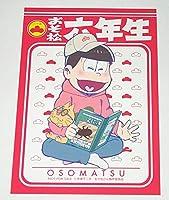 おそ松六年生 アニメイト特典カード おそ松