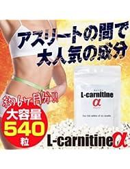 L-carnitineα(L-カルニチンα)
