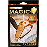 MAGIC+1 ファラオの秘密