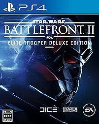 Star Wars バトルフロント II: Elite Trooper Deluxe Edition 【限定版同梱物】エリートオフィサー・アップグレードパック他3点セット、「Star Wars バトルフロント II」に最大3日間の先行アクセス、Star Wars バトルフロント II: The Last Jedi Heroes 同梱 & 【Amazon.co.jp限定】スターウォーズ オリジナルポスター (2種セット) 付