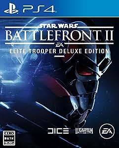Star Wars バトルフロント II: Elite Trooper Deluxe Edition 【限定版同梱物】エリートオフィサー・アップグレードパック他3点セット、「Star Wars バトルフロント II」に最大3日間の先行アクセス、Star Wars バトルフロント II: The Last Jedi Heroes 同梱 - PS4