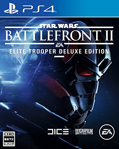 Star Wars バトルフロント II: Elite Trooper De...