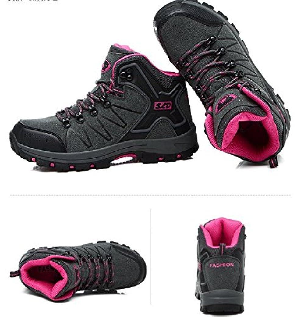 マナー慢性的堂々たるHappy snowflakes トレッキングシューズ メンズ レデイース 登山靴 お揃い ゴアテックス 疲れない スポーツシューズ 運動靴 アウトドア 軽量 滑り止め (40/25cm, グレー+ローズ)
