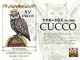 ククカードDX(チップ付き)