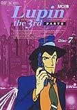ルパン三世 PARTIII Disc.7 [DVD]