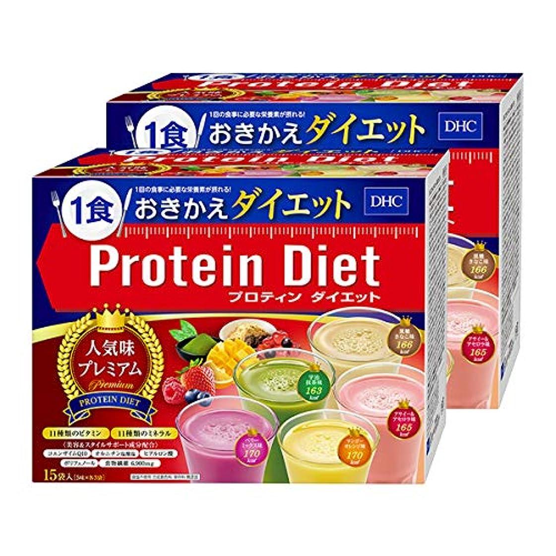 力強い細分化する組立DHCプロティンダイエット 人気味プレミアム 15袋入 2箱セット