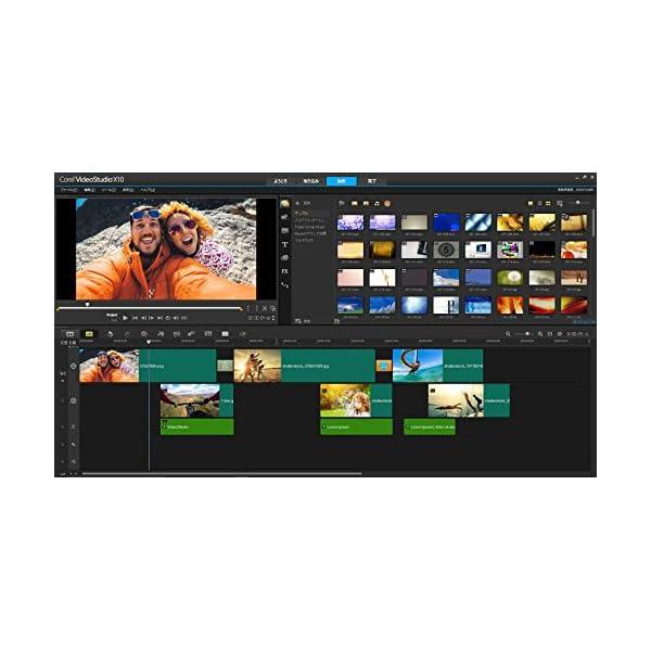 Corel VideoStudio Pro ...の紹介画像12