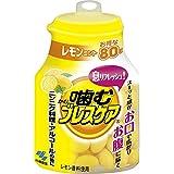噛むブレスケア 息リフレッシュグミ レモンミント ボトルタイプ お得な80粒