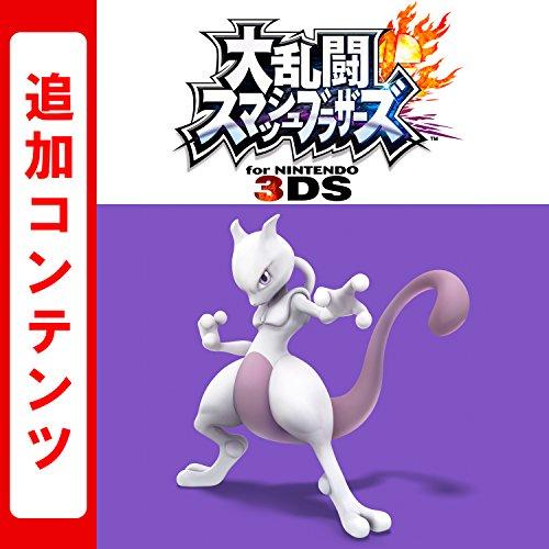 大乱闘スマッシュブラザーズ for Nintendo 3DS ファイター ミュウツー [オンラインコ...