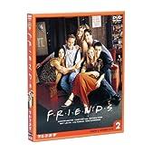 フレンズ V 〈フィフス・シーズン〉 セット2 [DVD]