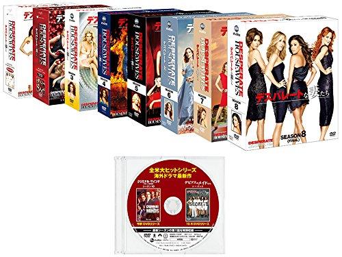 デスパレートな妻たち(シーズン1-8) コンパクトBOX 全巻セット (新作海ドラディスク付) [DVD]